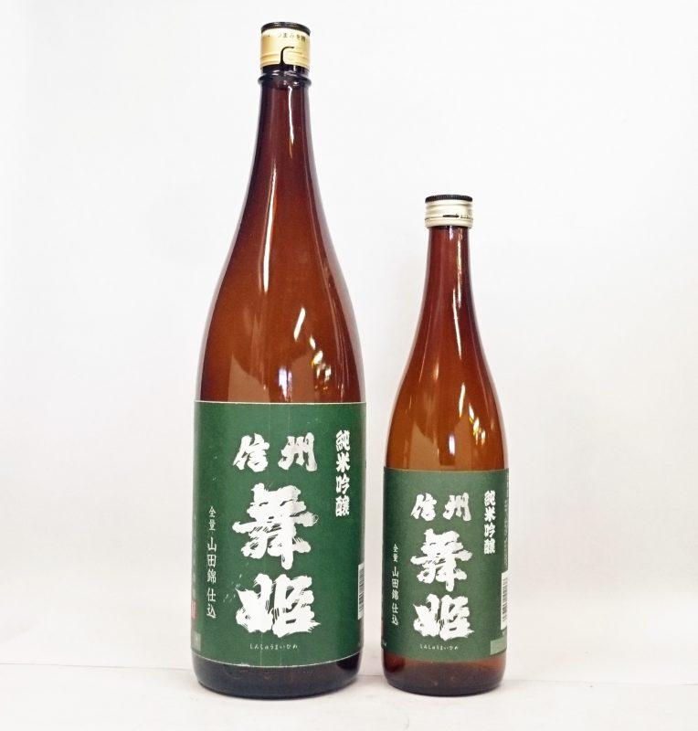 maihime yamada jungin